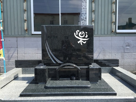 楽2のコピー.jpg