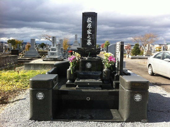 旭川市営墓地