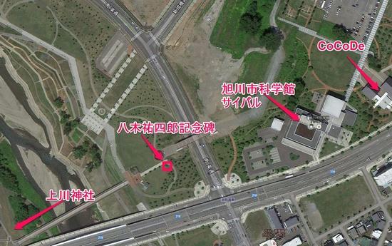 八木祐四郎記念碑の場所.jpg