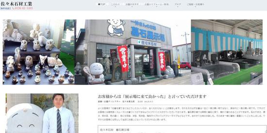 新ホームページ2.jpg