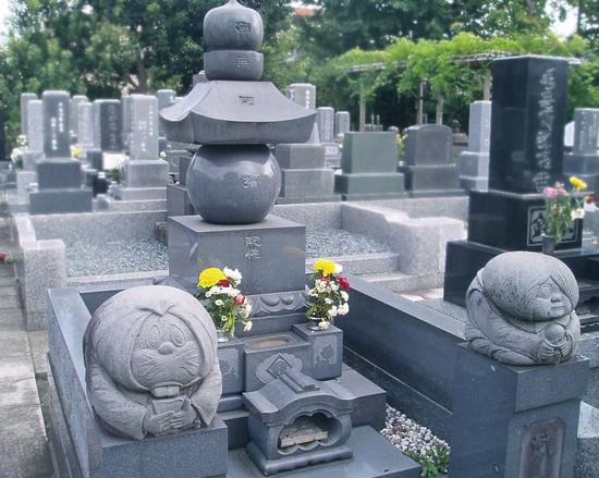 水木しげる 生前墓1.jpg