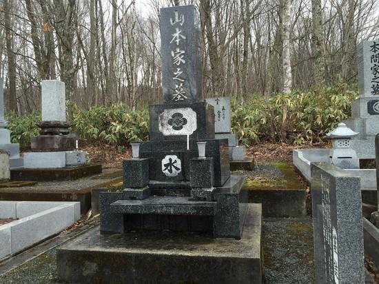 神居古潭リフォーム (5).jpg